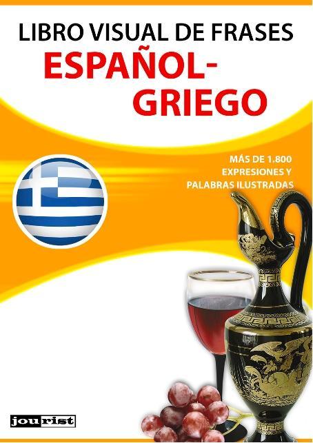 Libro visual de frases español-griego