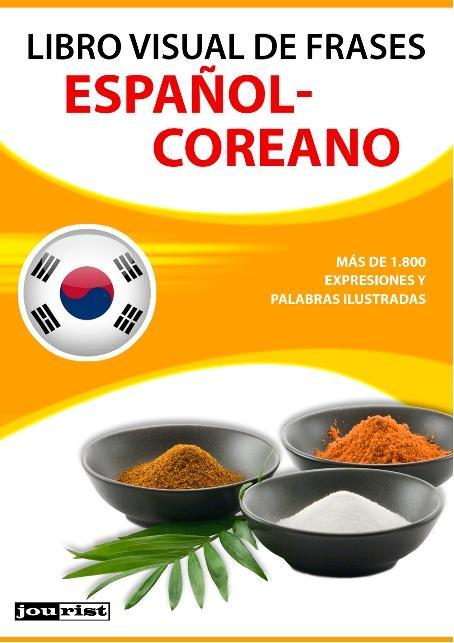 Libro visual de frases español-coreano